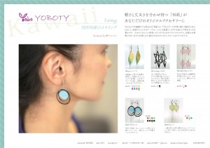 yoboty